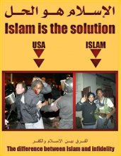Islam is the Solution Recruitment Poster